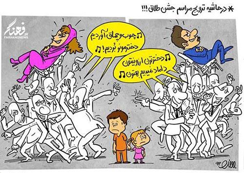 تلگرام+فارسی+وان