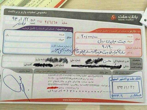 وزیر فرهنگ و ارشاد اسلامی اعلام کرد سفر حج عمره تا اطلاع ثانوی تعلیق شده است.