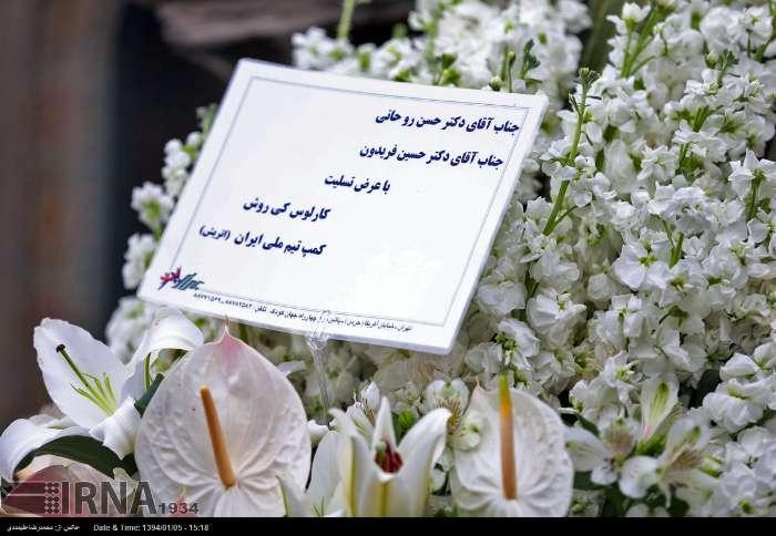 مانتوبلند مانتودامن پیام تسلیت روی تاج گل