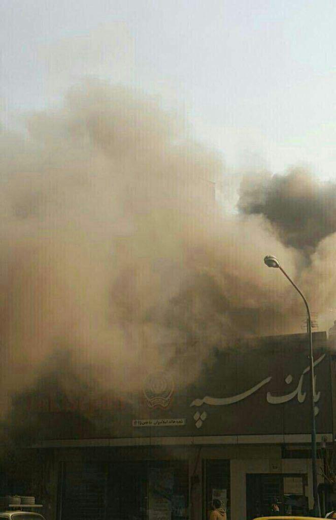 ساختمان بانک سپه شعبه خالداستامبولی آتش گرفت+تصویر