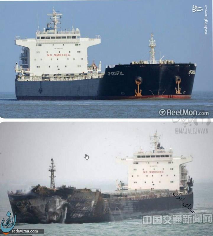 (تصویر) نمایی از قبل و بعد قاتل سانچی