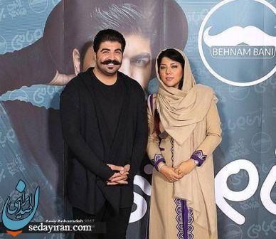همسر شهاب حسینی درکنار بهنام بانی