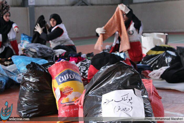 (تصاویر)-کمک های مردمی منطقه14 تهران به زلزله زدگان کرمانشاه