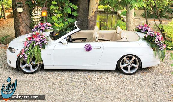 تزئین ماشین عروس کاری بی قیمت و بی نظارت