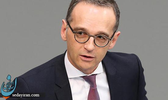 آلمان: برای حفظ برجام سیستم پرداخت مالی مستقل از آمریکا ایجاد می شود