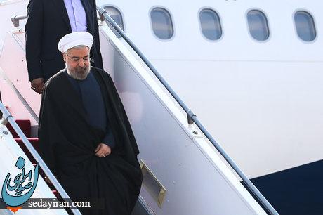 روحانی به نیویورک رسید