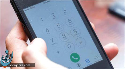 نقره داغ مشتریان توسط اپراتوهای تلفن همراه!