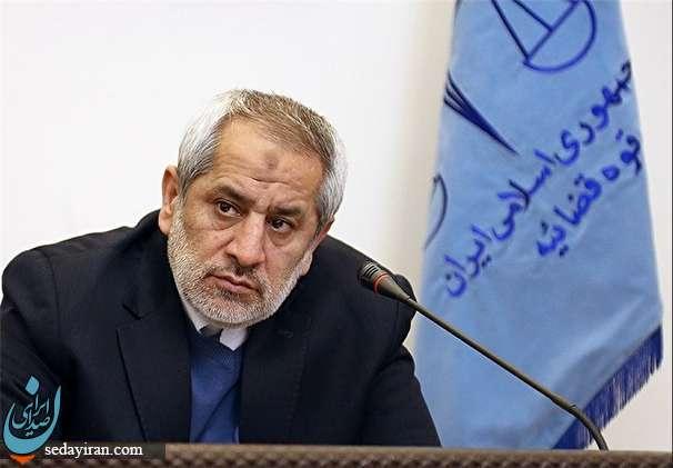 درخواست دادستان تهران از مردم