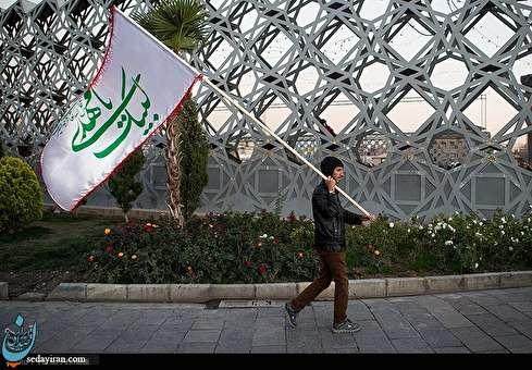 (تصاویر) جشن عید بیعت در میدان امام حسین تهران