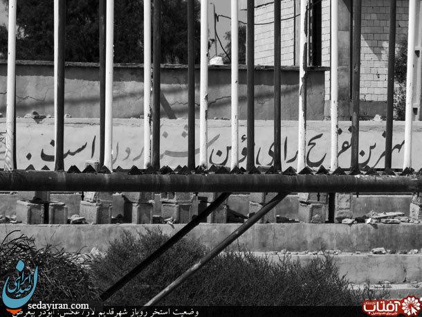 (تصاویر) استخر خاطره انگیز شهرقدیم لار بجای