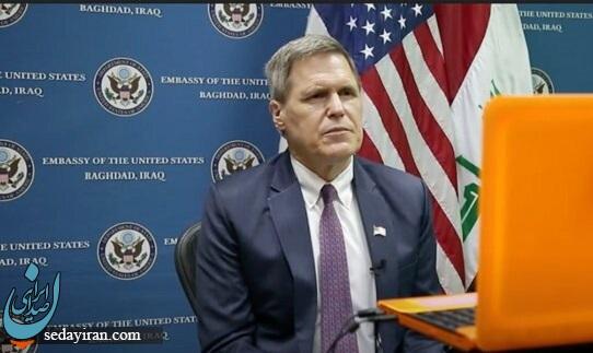 نفوذ ایران در عراق علیه آمریکا و به ضرر بغداد است!؟