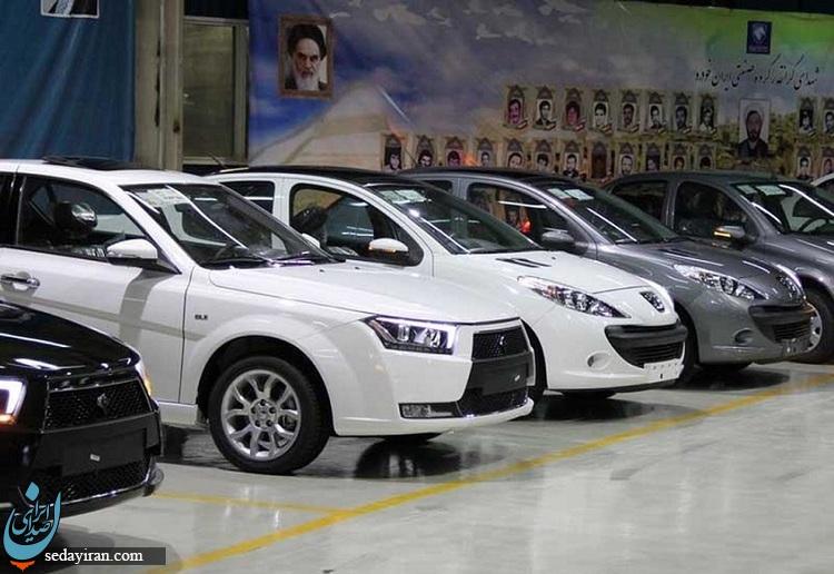 ایرادات شورای نگهبان به واردات خودرو